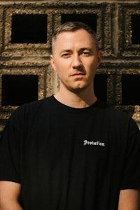 Louis Vuitton Men's Music Director Benji B Pic: Dan Medhurst   Source: Courtesy