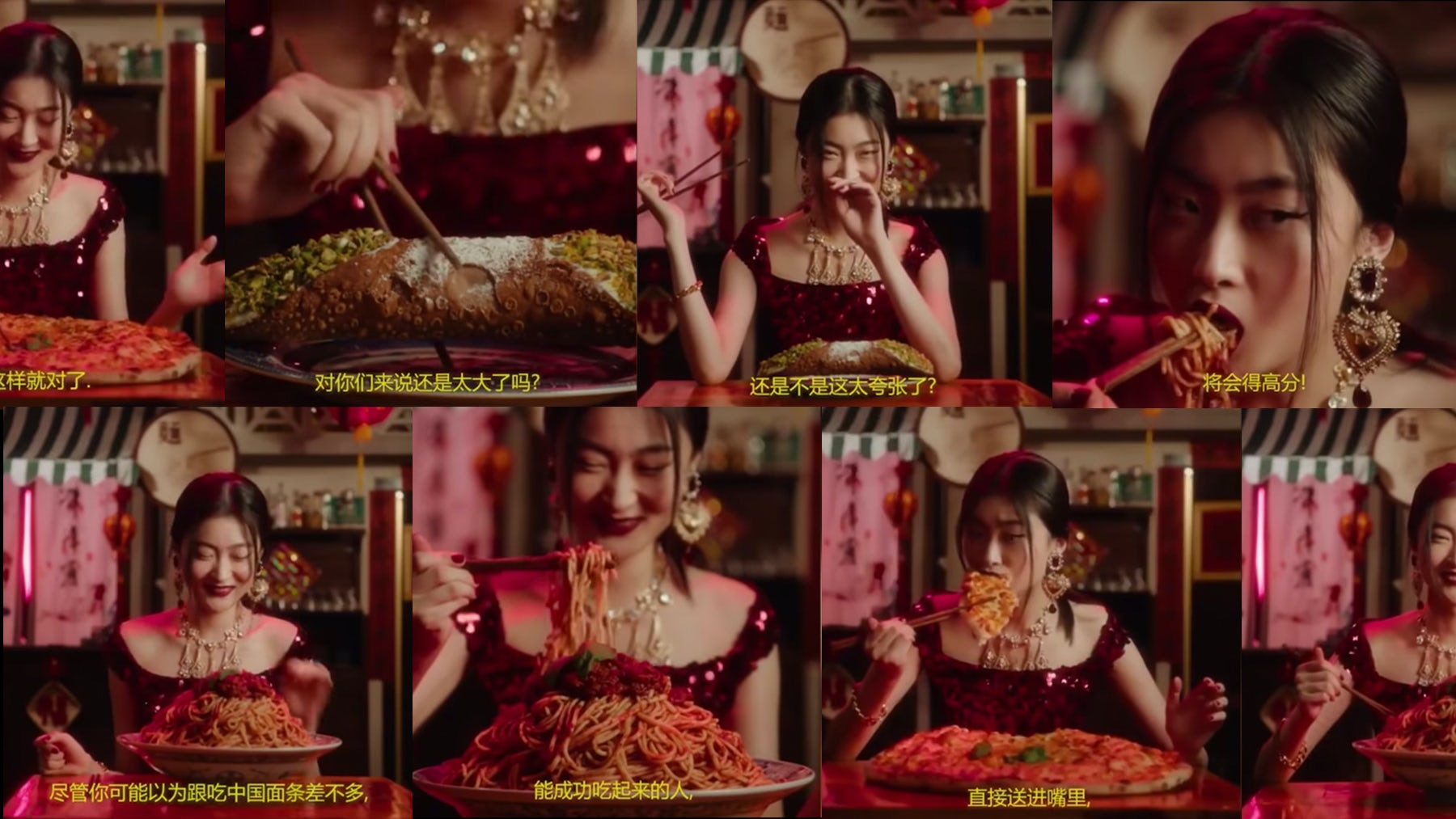 D&G's D&G Loves China campaign | Collage by BoF