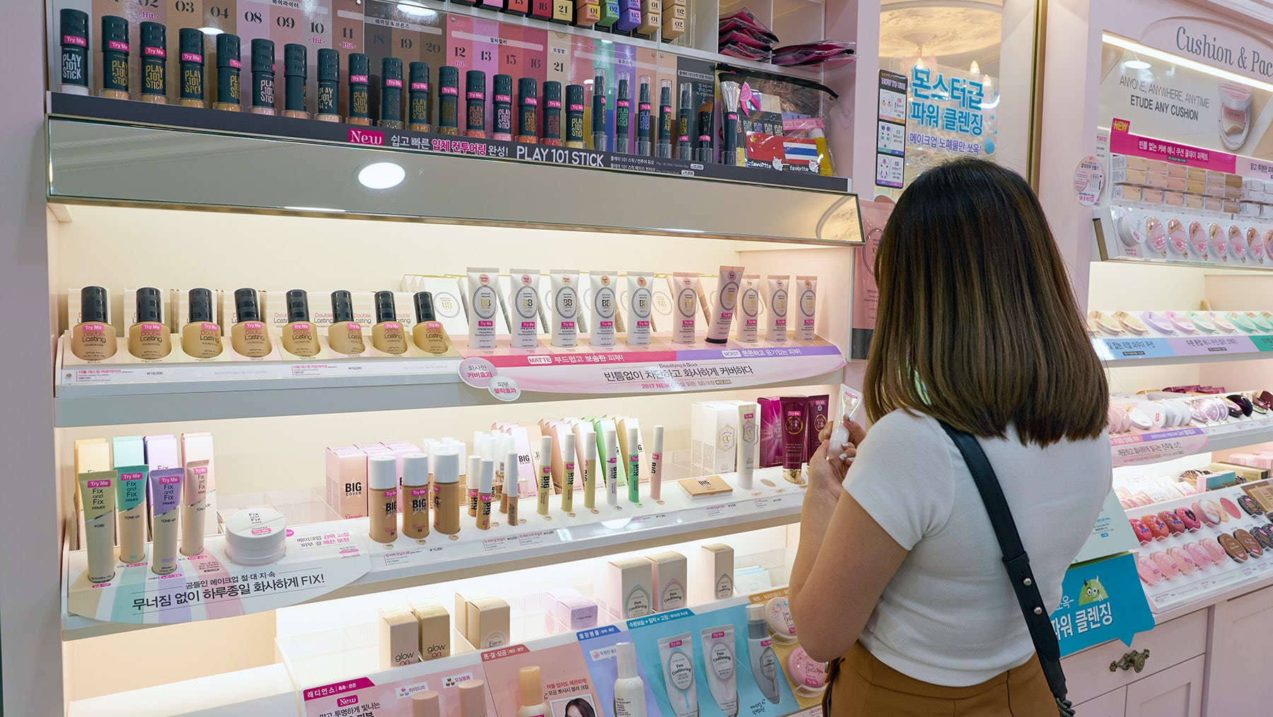 Cosmetics aisle in Seoul | Source: Shutterstock