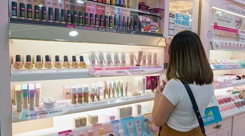 Why International Beauty Brands Are Piling into South Korea | The