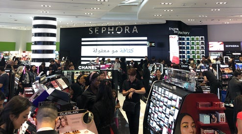 Inside One of Sephora's Highest Grossing Stores | The Business of