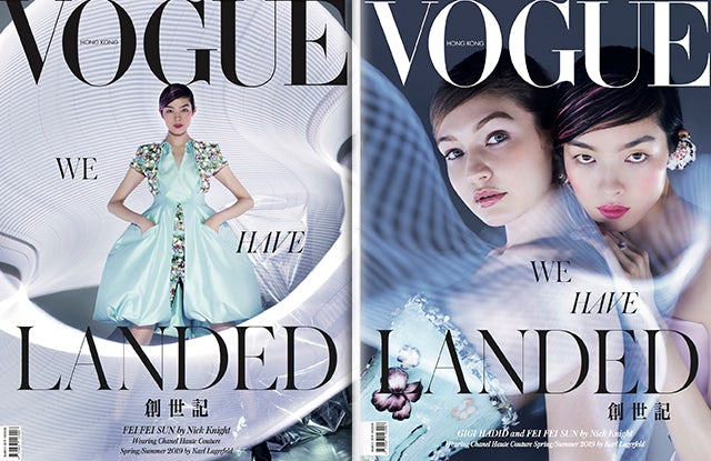Vogue Hong Kong's cover reveal | Source: Courtesy