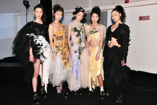Caroline Hu collection