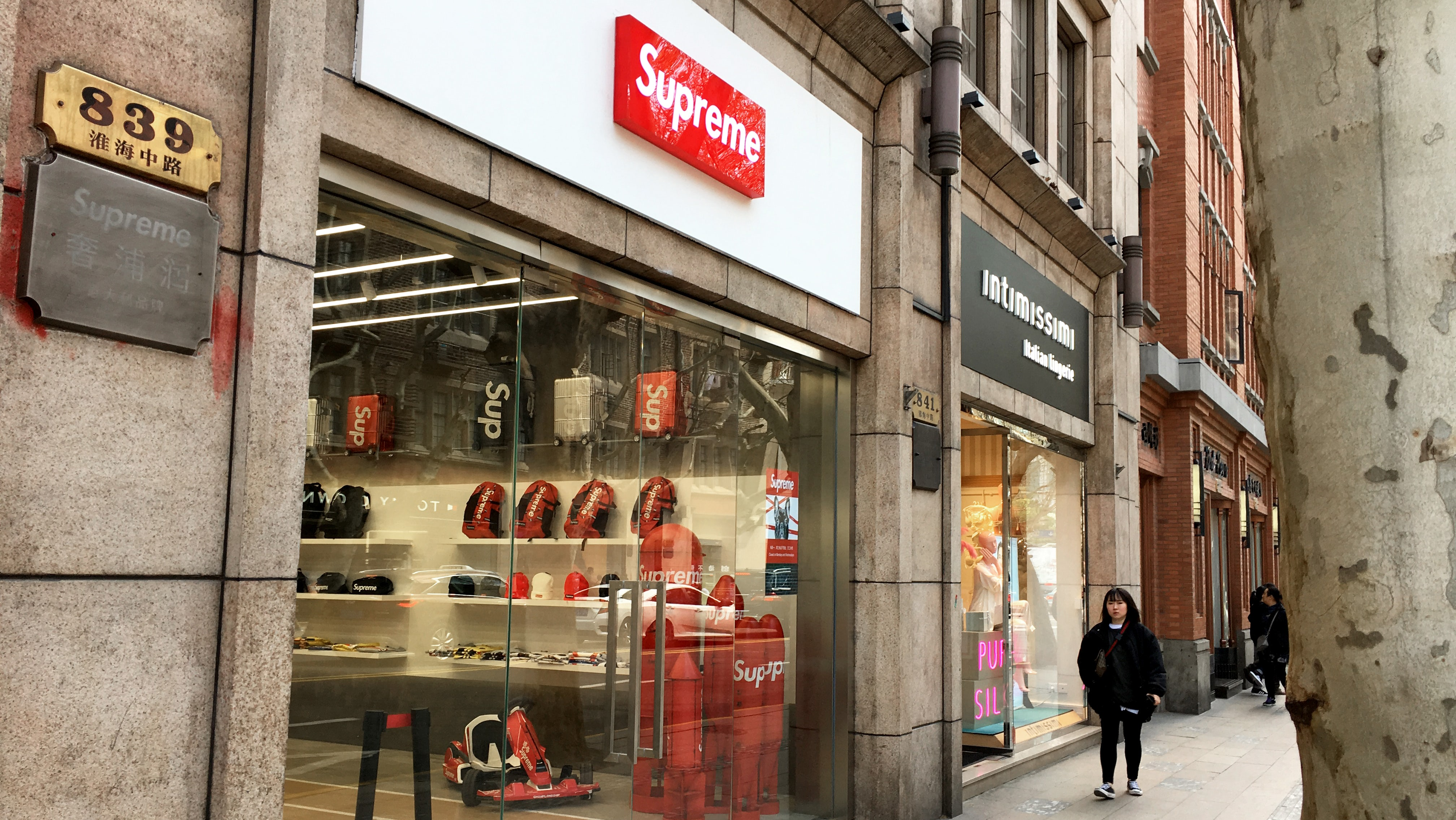 """A store selling """"Supreme Spain"""" product opened on one of Shanghai's busiest retail streets in March 
