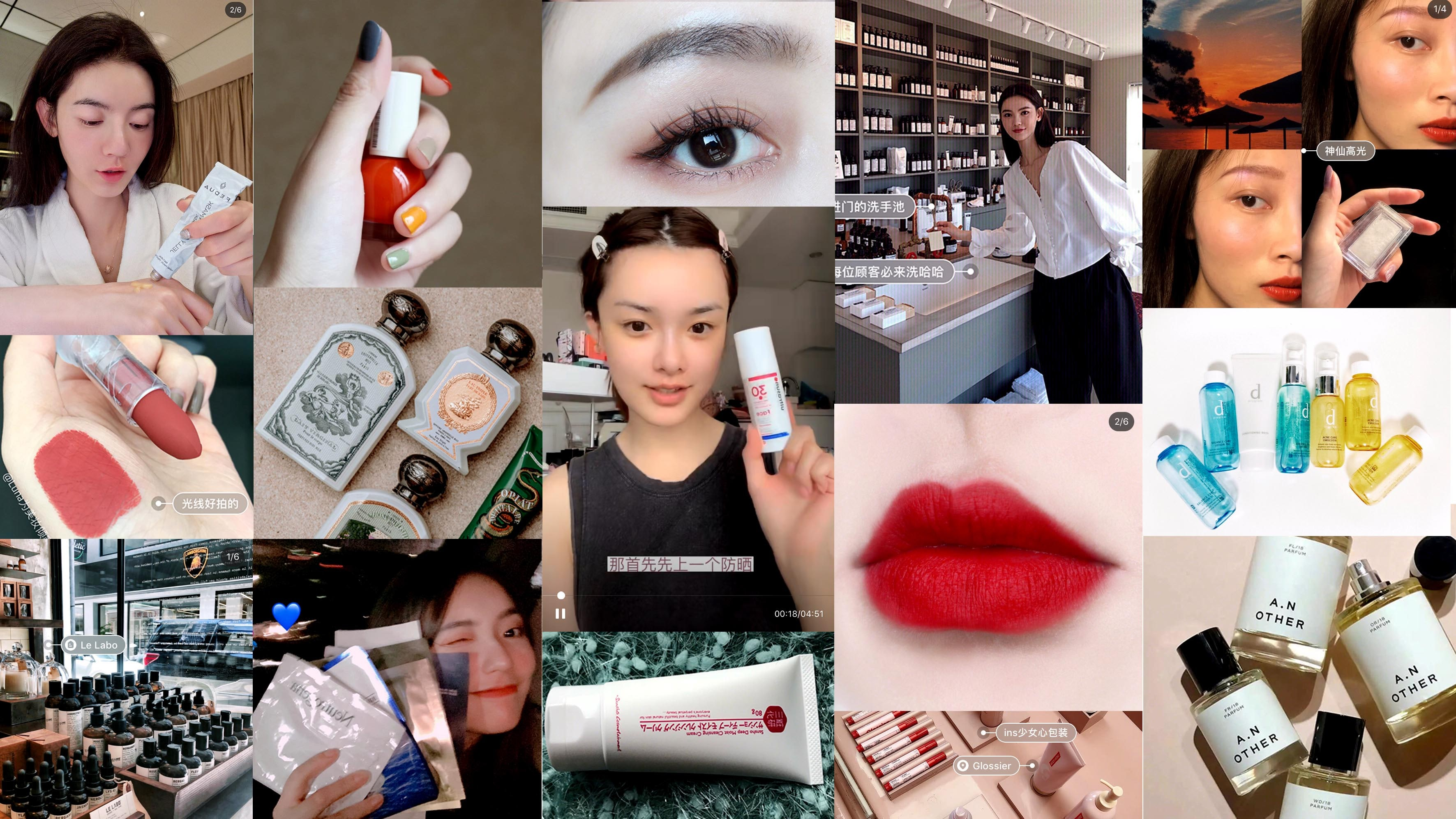 How to Break into China as a Niche Beauty Brand