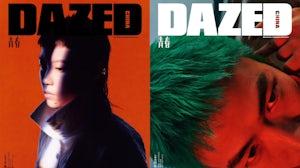 每日速报 | 窦靖童和章宇登中国版《Dazed》创刊号封面、男性美妆消费连续两年高速增长、I.T发布盈利预警