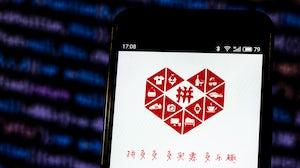 Pinduoduo Wants its Data Back From Alibaba
