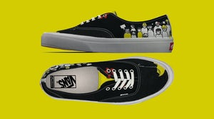 Naomiso's entry for Vans' Custom Culture competition | Source: Vans website