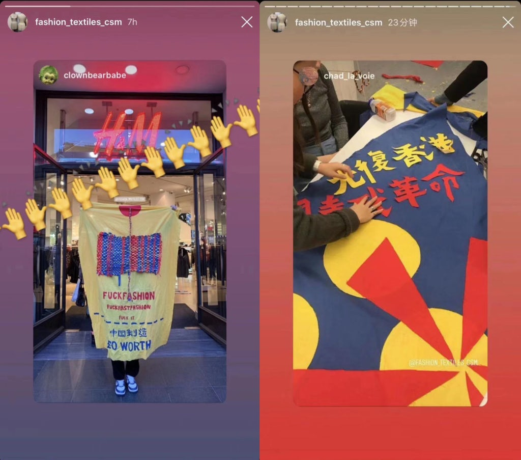 Central Saint Martins Criticised For Showcasing Racist Student Projects On Social Media News Analysis Bof