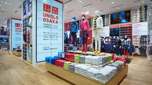 Uniqlo store in Osaka, Japan | Source: Fast Retailing image library