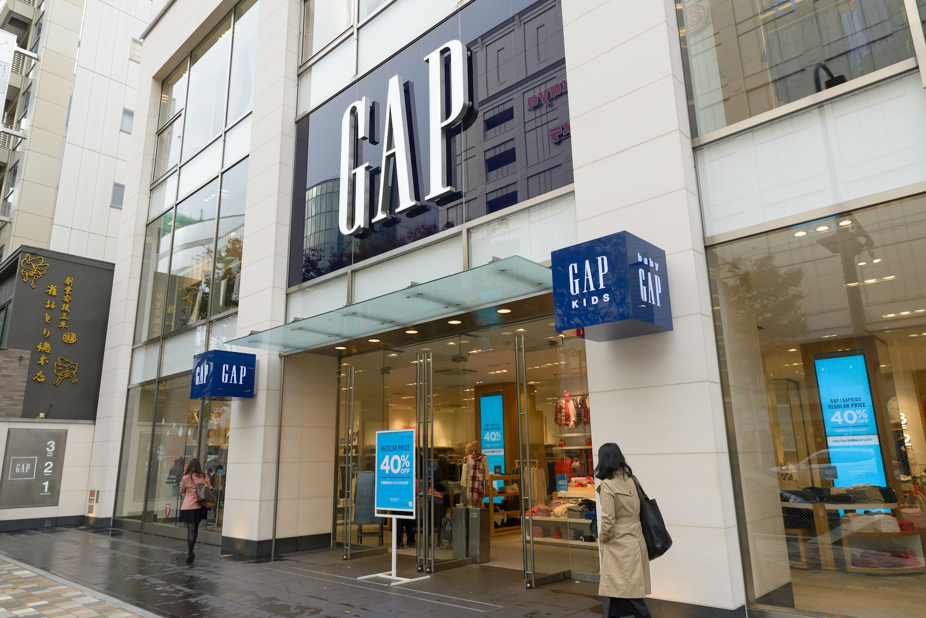 Gap Taps Into the Surging Corporate Demand for Face Masks