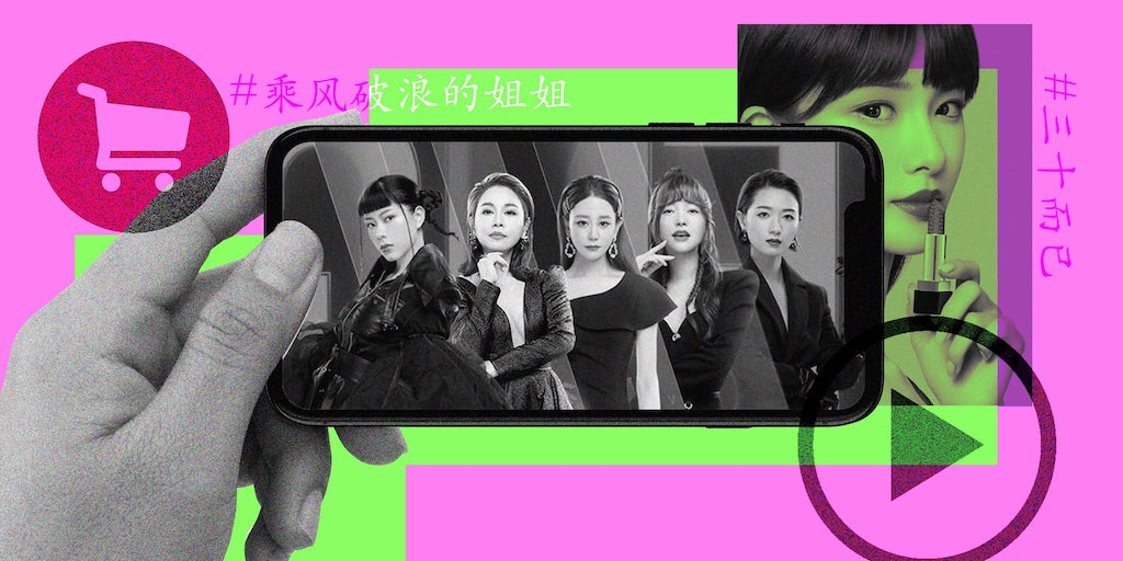 How Fashion Can Tap Into China's Latest TV Craze