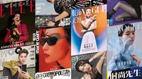 Recent covers from Chinese editions of Elle, GQ, Marie Claire, Cosmopolitan, Vogue and Esquire | Collage by BoF
