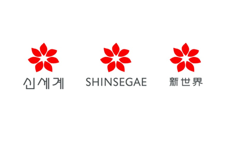 Shinsegae International