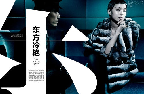 Xiao Wen Ju in 'The Winter Queen' by Mario Testino | Source: Vogue China